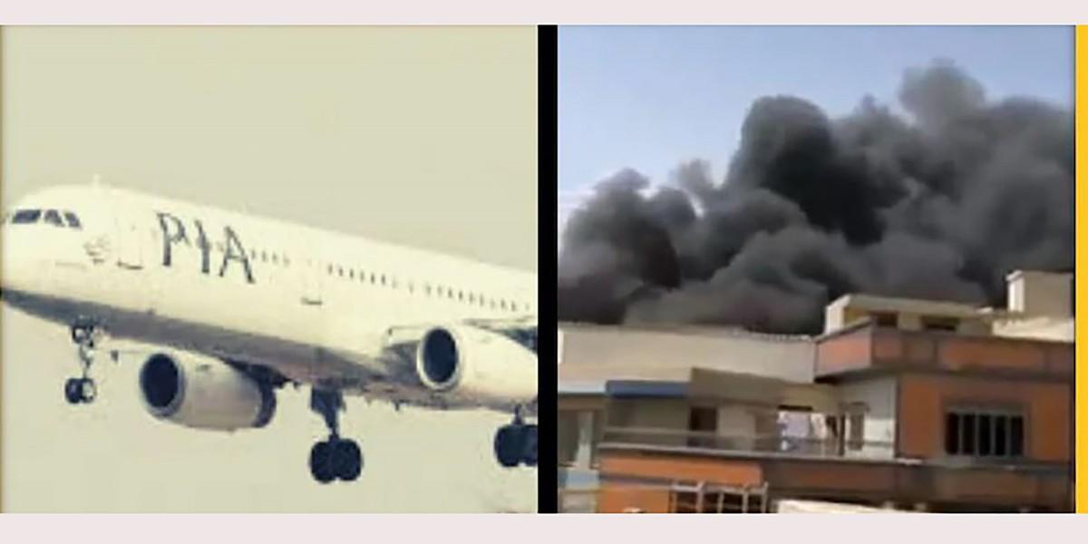 पाकिस्तानको कराँचीमा विमान दुर्घटनाः विमानमा सवार थिए ९० यात्रु