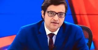भारतीय पत्रकार अर्नव गोस्वामीमाथि आत्महत्या दुरुत्साहनको मुद्दा