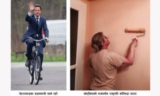 उच्च प्रतिष्ठाका धनी विश्वका नेताः जसको जीवनशैली सामान्य छ