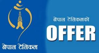 नेपाल टेलिकमको 'एनटी च्याटबोट' सेवा शुभारम्भ