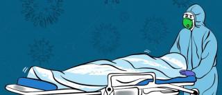 नेपालमा कोरोनाबाट मृत्यु हुनेको संख्या ४०१ पुग्यो