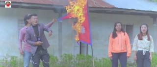 राष्ट्रिय झण्डा जलाउने गायक थुनामा
