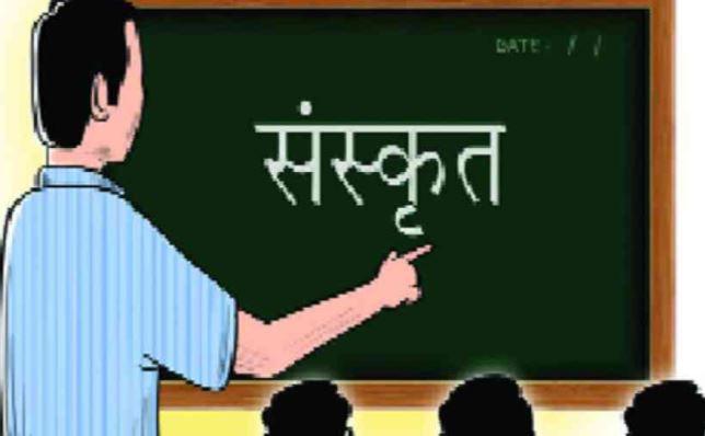 संस्कृत शिक्षाप्रति युवाको आकर्षण