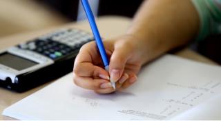 कक्षा १२ को परीक्षा विकल्पसहितको प्रस्ताव