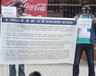 डा. गोविन्द केसीको समर्थनमा काठमाडौँमा प्रदर्शन