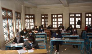 कक्षा १२ को परीक्षा सुरु