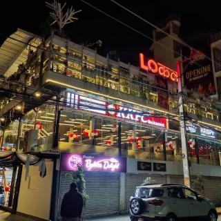 नेपाली पहिचान बोकेको लोकल सेकुवा रेस्टुरेन्टमा विशेष परिकारहरु