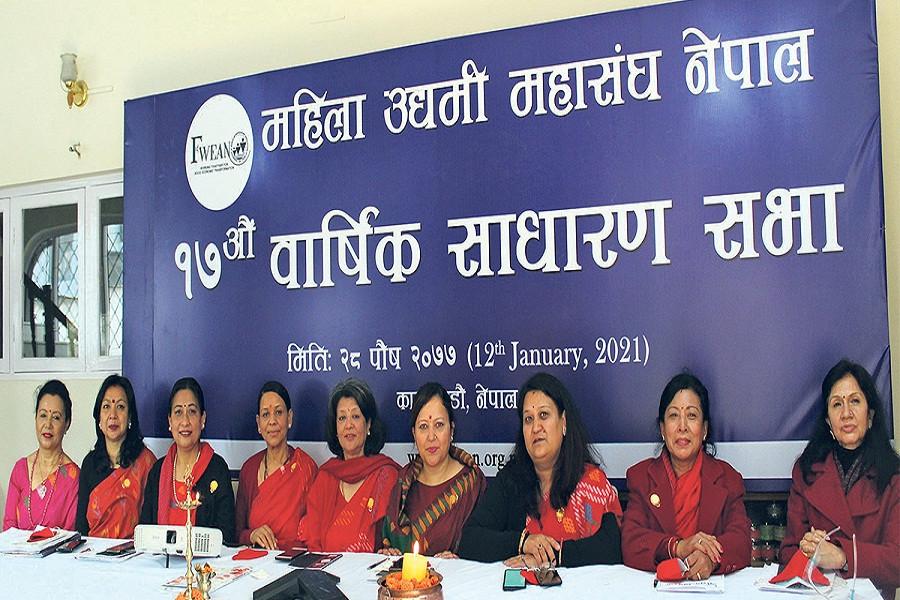 महिला उद्यमशीलता कोष स्थापना