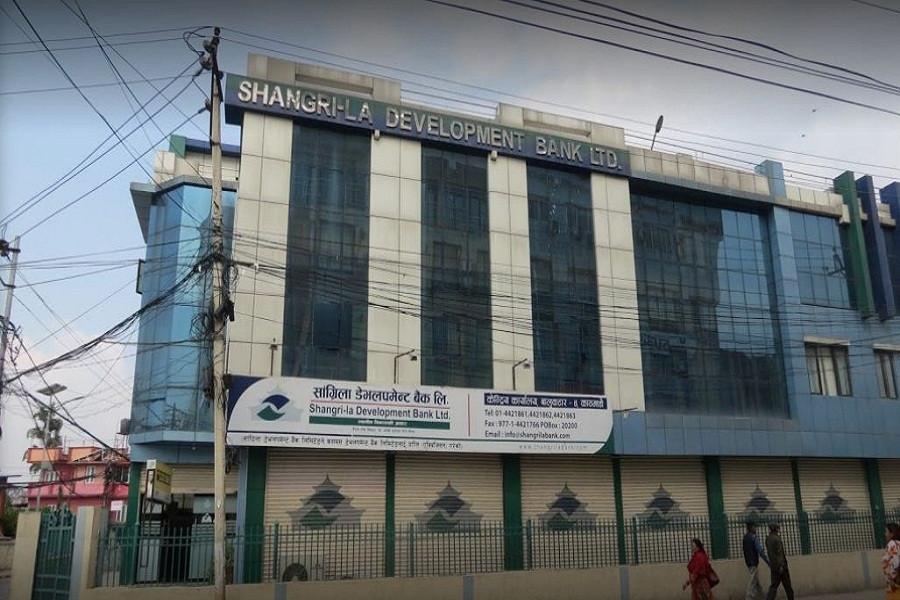 सांग्रिला डेभलपमेण्ट बैंकको शेयर कारोबार खुल्यो