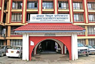 भैरहवा–बुटवल औद्योगिक करिडोरका २२ उद्योगलाई बक्यौता तिर्न प्राधिकरणले पठायो पत्र